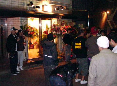 hiltongarage shop party