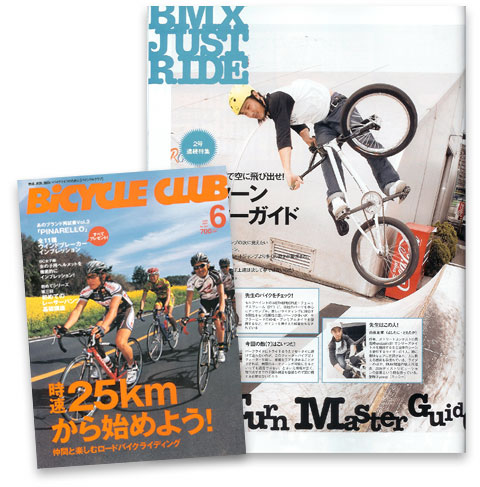 wethepeople yossy bicycleclub バイクラ