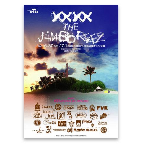 XXXX THE JANBOREE