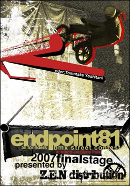 endpoint81 エンドポイント bmx コンテスト