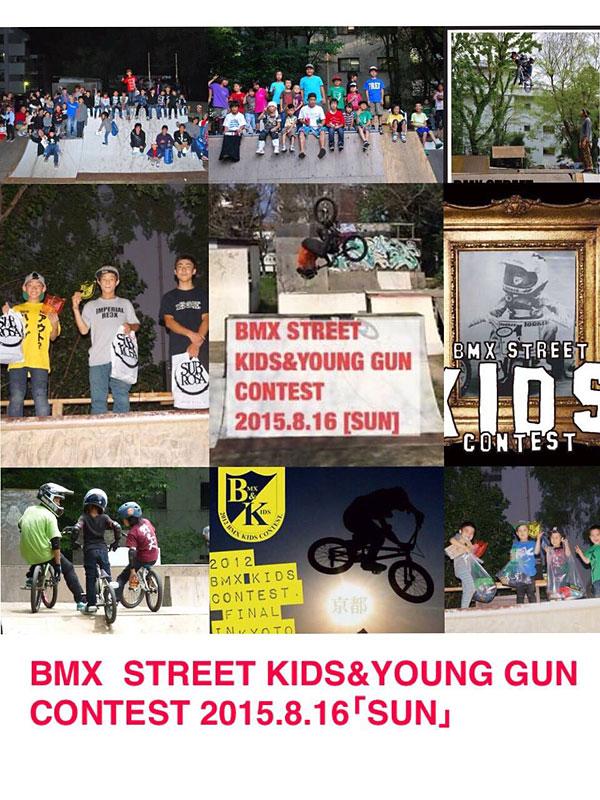 BMX STREET KIDS&YOUNG GUN CONTEST 2015